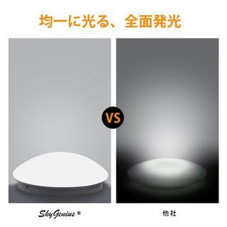 シーリングライト 小型LED 150w相当(天井照明)