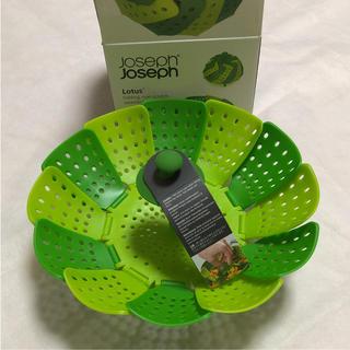 Joseph折りたたみ蒸し器 新品未使用