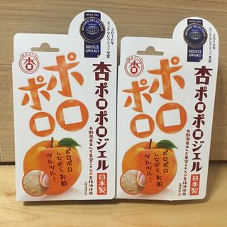 【新品・未開封】杏ポロポロジェル 2本(ゴマージュ/ピーリング)