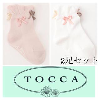 トッカバンビーニ 定番 大人気 リボンソックス 靴下2点セット 新品 送料込み♡