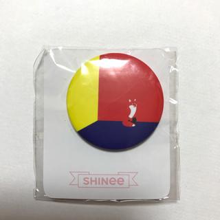SHINee 缶バッチ キツネ ①