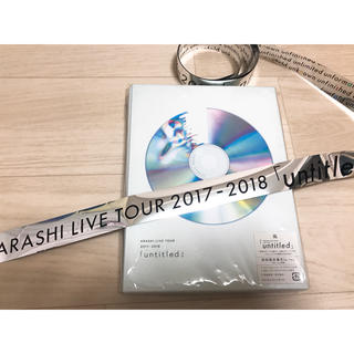アラシ(嵐)の嵐 untitled DVD 初回 銀テープ付き(ミュージック)