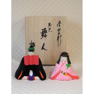 清水人形 「葵祭 舞人」  高橋毅孖 作(置物)