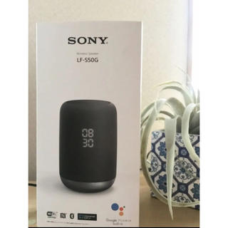 ソニー(SONY)のSONY LF-S50G ワイヤレススピーカー(スピーカー)
