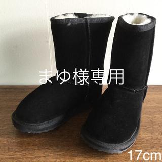 エミュー(EMU)の【子供用】EMU  エミュー ムートンブーツ Wallaby Lo 17cm(ブーツ)