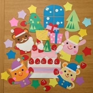 you様専用ページ☆保育壁面☆壁面飾り☆クリスマスケーキ(型紙/パターン)
