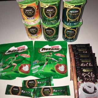 ネスレ(Nestle)のネスレ エコ&システムパック・澤井珈琲  ドリップコーヒー まとめ売り(コーヒー)