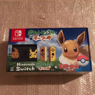ニンテンドースイッチ(Nintendo Switch)のポケモン 任天堂スイッチ ニンテンドー 特別カラー イーブイ(家庭用ゲーム本体)