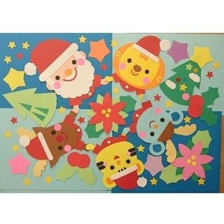 保育壁面☆壁面飾り☆クリスマス(型紙/パターン)