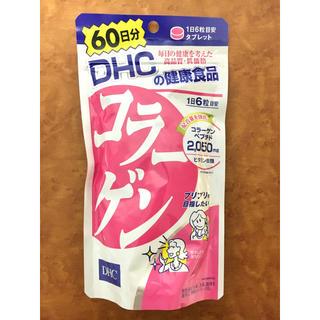 ディーエイチシー(DHC)のDHC コラーゲン(コラーゲン)