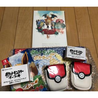 ポケモン(ポケモン)のswitch+let's goピカブイポケモンセンターオンライン限定セット(家庭用ゲーム本体)