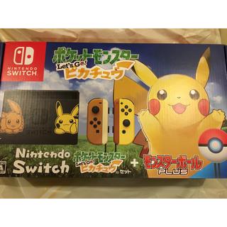 ニンテンドースイッチ(Nintendo Switch)のニンテンドー スイッチ ピカチュウセット 訳あり(家庭用ゲーム本体)