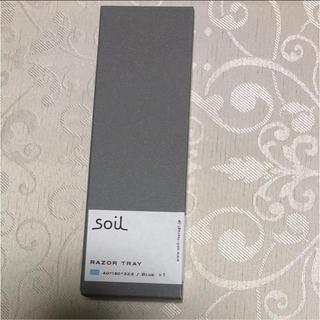 ソイル(SOIL)のsoilソイル珪藻土カミソリ置き レーザートレイ(その他)