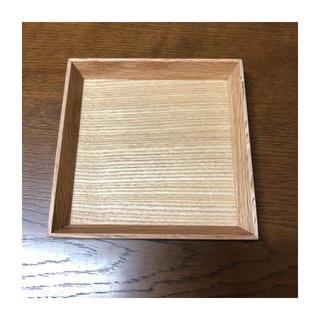 ムジルシリョウヒン(MUJI (無印良品))の新品未使用 無印良品 木製角形トレー(収納/キッチン雑貨)
