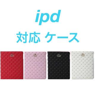 (人気商品) 液晶フィルム➕タッチペン 3点セット iPad ケース(4色)(iPadケース)