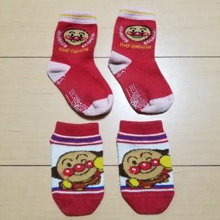 アンパンマン(アンパンマン)のアンパンマン 靴下 12~15センチ 2足セット(靴下/タイツ)