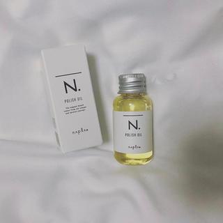 ナプラ(NAPUR)のナプラポリッシュオイル(ヘアケア)