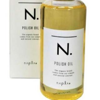 ナプラ(NAPUR)のn.ポリシュオイル(オイル/美容液)