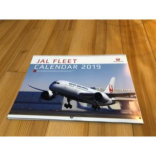 JALカレンダー(カレンダー/スケジュール)
