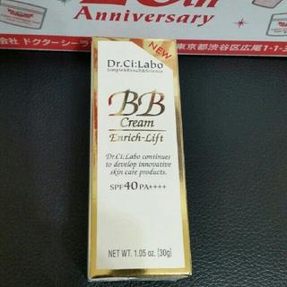 ドクターシーラボ(Dr.Ci Labo)のBBクリームエンリッチLN18   30g(BBクリーム)