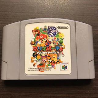 ニンテンドウ64(NINTENDO 64)のマリオパーティ(家庭用ゲームソフト)