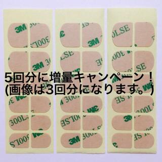 超強力★5回分 ネイルチップ 両面テープ(つけ爪/ネイルチップ)