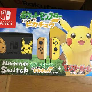 sakuraさま専用 任天堂 switch(家庭用ゲーム本体)