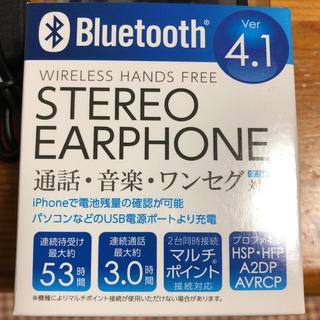 Bluetooth ステレオイヤホン tama(ヘッドフォン/イヤフォン)