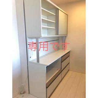 【期間限定11月30日までに発送】綾野製作所 キッチンボード 160cm(キッチン収納)