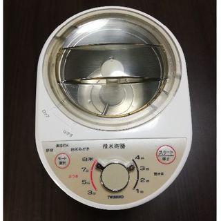 ツインバード コンパクト精米器 ホワイト MR-E500W (精米機)