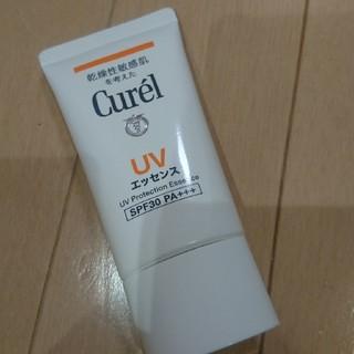 キュレル(Curel)のキュレル UVエッセンスA(日焼け止め/サンオイル)