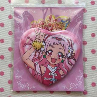 ハグっとプリキュア☆ハート型缶バッジ キュアエール(バッジ/ピンバッジ)