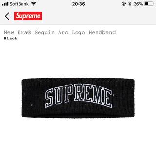 シュプリーム(Supreme)のsupreme 18fw headband(その他)
