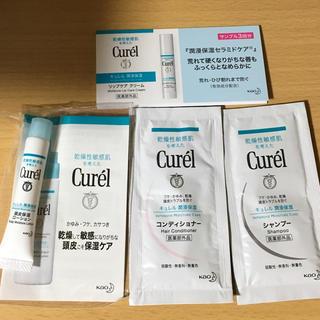 キュレル(Curel)のキュレル サンプルセット(サンプル/トライアルキット)