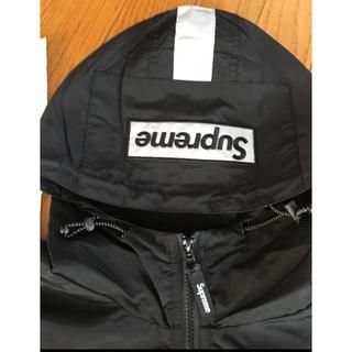 Supreme - supreme 2-Tone Zip Up Jacket