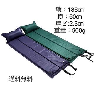 エアーマット キャンプ 高反発 防水 自動膨張(寝袋/寝具)