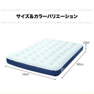 Flocked エアーマットレス 電動ポンプセット(寝袋/寝具)