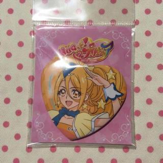 ハグっとプリキュア☆ハート型缶バッジ キュアエトワール(バッジ/ピンバッジ)