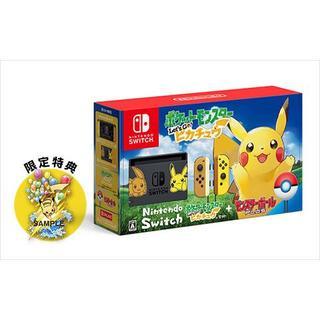 ニンテンドースイッチ(Nintendo Switch)の特典付 Nintendo Switch Let's Go! ピカチュウセット(家庭用ゲーム本体)