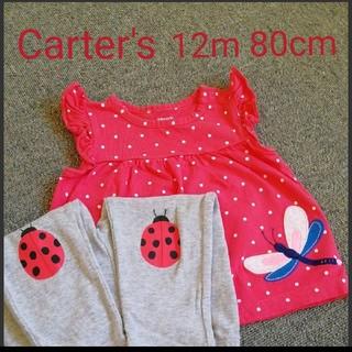 カーターズ(carter's)のCarter's 刺繍付き お出かけセット(シャツ/カットソー)
