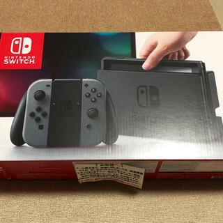 ニンテンドースイッチ(Nintendo Switch)の任天堂Switch スイッチ(家庭用ゲーム本体)