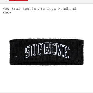 シュプリーム(Supreme)の18aw 黒 Supreme New Era® Sequin Headband(その他)
