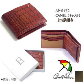 アーノルドパーマー(Arnold Palmer)のアーノルドパーマー財布  牛革二つ折り  AP-S172  《送料無料》(折り財布)