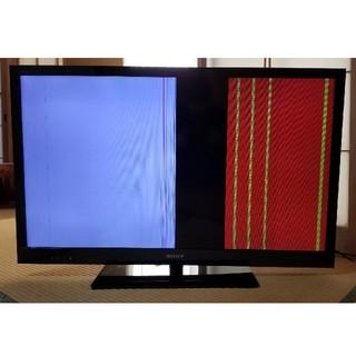 ソニー(SONY)のSONY BRAVIA KDL-40EX720 40V ジャンク(テレビ)