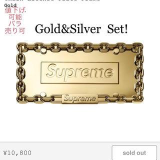 シュプリーム(Supreme)のGold&Silver シュプリーム/supreme  Plate Frame(その他)
