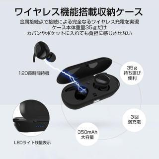 ワイヤレス イヤホン 分離式 高音質 充電ケース付き 通話可(ヘッドフォン/イヤフォン)