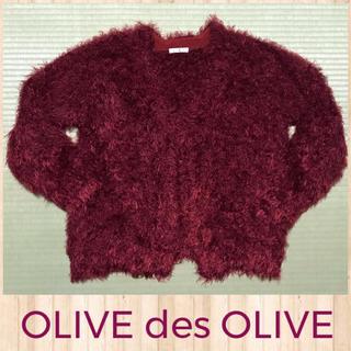 オリーブデオリーブ(OLIVEdesOLIVE)の✩美品✩ OLIVE des OLIVE フェザーヤーンカーディガン(カーディガン)