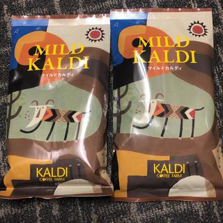 カルディ(KALDI)のカルディ マイルドカルディ 2袋(コーヒー)