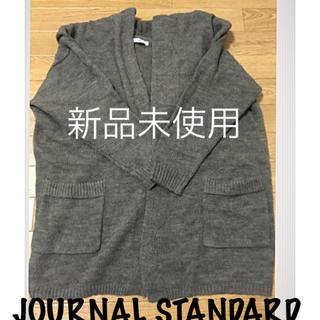 ジャーナルスタンダード(JOURNAL STANDARD)のJOURNAL STANDARD ロングカーディガン(カーディガン)