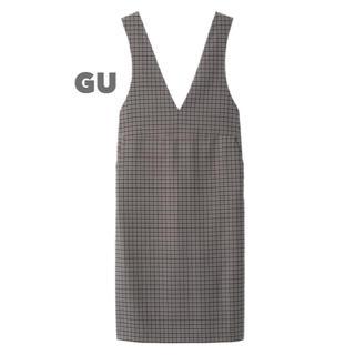 ジーユー(GU)のGU ジャンパースカート ワンピース  グレー チェック 新品未使用(ひざ丈ワンピース)